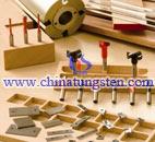 鎢鋼木工工具